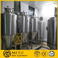 Quality 300L/batch Commercial Micro Beer Brewery for sale wholesale