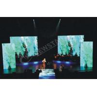Buy cheap High Brightness Rental Curtain LED Display product