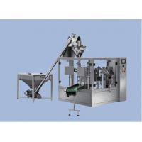 Quality Powder Measuring and Packaging Production Line (GD6/8-200F) wholesale