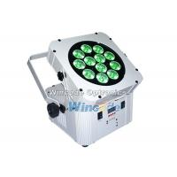 Quality 4 / 7 Channels Battery Powered Led Lights , Wireless Led Uplights For Wedding wholesale