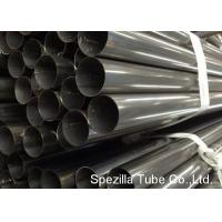Quality SS Stainless Steel Round Tube EN 1.4404 Type 316L Stainless Steel Tubing wholesale
