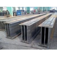 Cheap Multi – Layers Building Steel H Beam ISO 9001 Low Carbon Black for sale