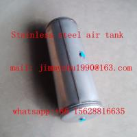 China 10 Gallons Stainless Steel Air Tank for Compressing Air on sale