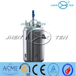Quality Sliver 5.5kw Stirred Tank Reactor Mirror Matt Or 2B 200~5000kg wholesale