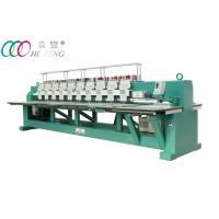 Quality Automatic 10 Heads Flat Embroidery Machine With 5 LCD Screen wholesale