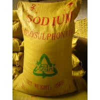 Quality Sodium Lignosulfonate The Biggest Manufacturer in China wholesale