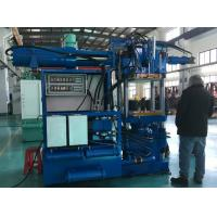 Quality Alarm Function Rubber Moulding Machine , 1200T Rubber Injection Moulding Machine For Rubber Gasket wholesale