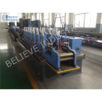 China 2016 New Type BELI 32G High Frequency Pipe Welding Line / Straight Seam Tube Welding Mill on sale