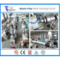 Buy cheap PE - RT Floor Heating Tube Making Machine / Production Line / Extruder Facility from wholesalers
