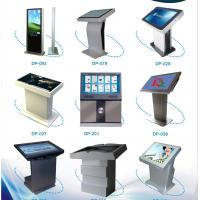 China 46 inch touch screen hotel lobby kiosk,shopping mall advertising touch screen kiosk on sale