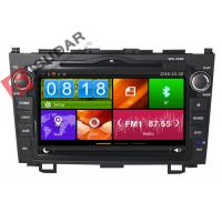 Quality Honda CRV Car GPS Navigation DVD Player 8 Inch Double Din Car Stereo Dynamic User Interface wholesale