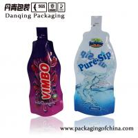 Quality Shaped Plastic Packaging Custom Injection Pouch Bags With Injection Moulding wholesale