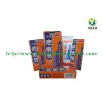 Quality Men / Women Beauty Skincare Products , Meilibahenling Super Scar Remover Cream wholesale