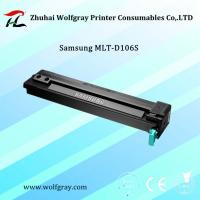 China Compatible for Samsung MLT-D106S Toner Cartridge on sale