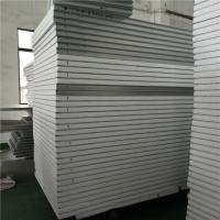 Quality insulated grey white eps light weight sandwich panel 3000x1150x 50x0.326mm wholesale