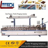 Cheap WINDOW & DOOR PROFILE LAMINATING MACHINE for sale