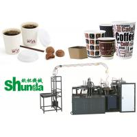 China High Speed Paper Cup Machine,Shunda automatic high speed paper hot cup forming machine taiwan tech best selling in USA on sale
