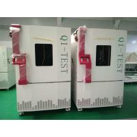 Quality Economical Temperature Humidity Test Chamber With 20L Water Tank Capacity wholesale
