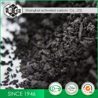 Quality Black Impregnated Coal Based Activated Carbon For Air Or Other Gas Stream wholesale