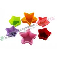 Quality OEM New Arrival Anti - Dust Food Grade Silicone Cake Mould With Various Colors wholesale