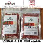 Quality new season ningxia goji berry wholesale