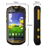 Rugged Android Phone Runbo Q5S (3).jpg