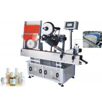 Quality Automatic Vial Labeler Horizontal Labeling Machine Aluminum Alloy wholesale