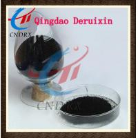 Quality pigment carbon black G-FC168 wholesale
