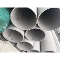China Large Diameter TP304 Seamless Stainless Steel Pipe 426*10 SS Hollow Tube on sale