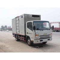 Quality CLWAKL5040XLCHFC02 open music refrigerated trucks0086-18672730321 wholesale