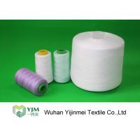 Quality 50s/2/3 Colored Polyester Thread High Tenacity , 5000Y Spun Polyester Thread wholesale