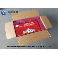 Quality Packaging Plastic Film 20 * 20cm Air Cushion Bag For Carton Void Filling Keep Safe wholesale