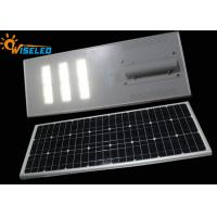 Quality 60W Pole Mounted Solar Panel Street Lights High Brightness With Time Control wholesale