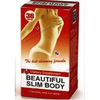 Buy cheap Beautiful slim body weight loss pills (lose 10-15 lbs a month) from wholesalers