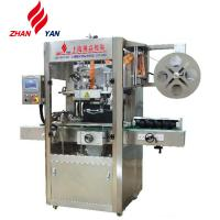 China High Performance Automatic Sleeve Labeling Machine , Bottle Labeling Equipment on sale