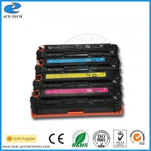 China Canon CRG-116 Toner Cartridge For LBP-5050/5050n /iC MF8030/8050Cn Printer on sale