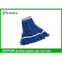 Quality Customized Color Cotton Mop Head Replacement Cleaning Tools For Home 280Gram wholesale