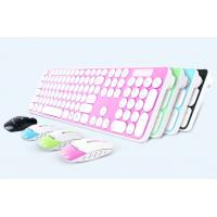 China colorful chocolate wireless keyboard and mouse combo on sale