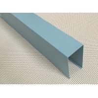 Quality Blue Powder Coated Aluminum U- shaped Linear Metal Ceiling Width 50mm Height 100mm wholesale