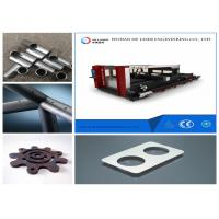 China Metal Tube Laser Cutting Machine , Copper And Aluminium Alloy Fabric Laser Cutter on sale