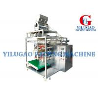Buy cheap 8 Line 4 Side Sealing Granule Packing Machine Medicine / Food Packaging Equipment from wholesalers