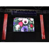 Cheap SAGE Professional supplier  full color indoor P8 stadium led display for sale