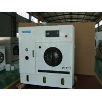 Quality Big Capacity Laundry And Dry Cleaning Equipment , Professional Dry Cleaning Equipment wholesale