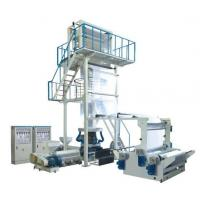 Quality Four Color Fully Auto Film Blowing Machine Maded in China to Print Paper / Plastic Shop Bag Model SJ-50 wholesale