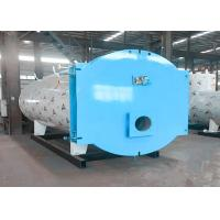 China Energy Saving Industrial Thermal Oil Heater High Temperature Efficient on sale