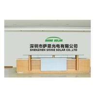 Shenzhen Shine Solar Co., Ltd.