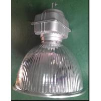 Quality 80-150w high bay lighting with induction lamp(NLW-GC-30008) wholesale