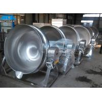 Quality Stainless Steel Jacketed Kettle ElectricStainless Steel Jacketed Kettle Electric (ACE-JCG-M3) wholesale