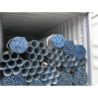 China hot dipped galvanized carbon steel pipes from Borun China on sale