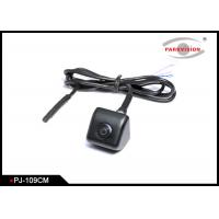 Quality Wide Angle 3G1P Lens Rearview Car Camera System 12V For Car Reversing Aid wholesale